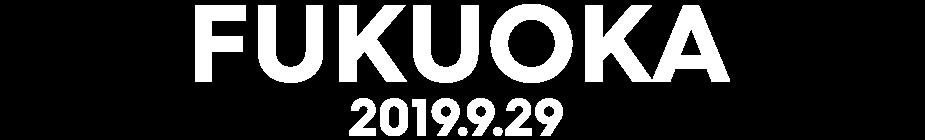 福岡 2019年9月29日